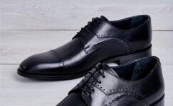 Erkek klasik ayakkabı ne ile giyilir?
