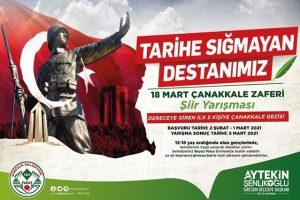 18 Mart Çanakkale Zaferi Şiir Yarışması